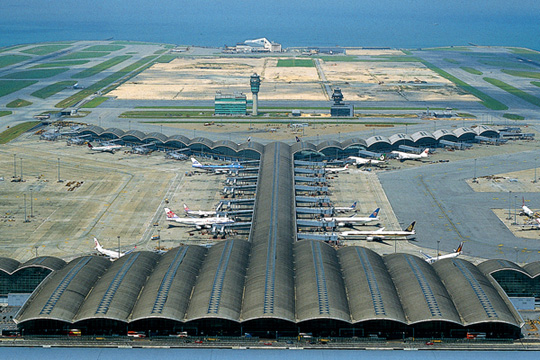Hong Kong Airport Integration